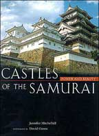 Castles of the Samurai