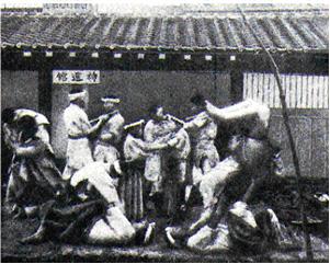 Risultati immagini per Shindō Yōshin-ryū
